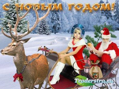 Парный шаблон для фотошоп «Новогодняя открытка»