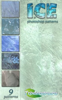 Ледяные паттерны для фотошопа
