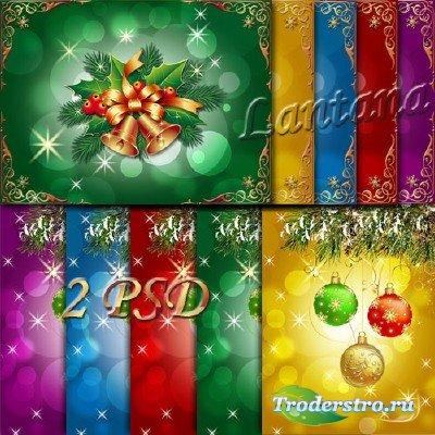 PSD исходники - Новогодняя мишура  № 19