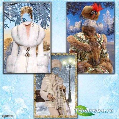 Женские шаблоны для фотомонтажа – Зимние наряды