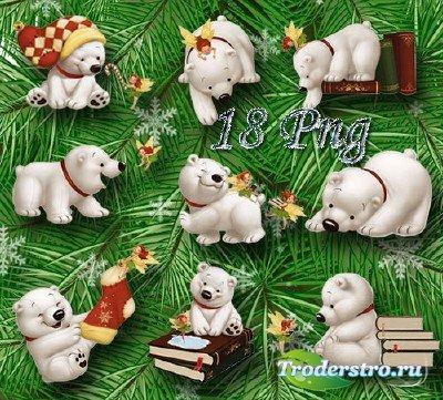 Клипарт для фотошопа  - Белые медвежата