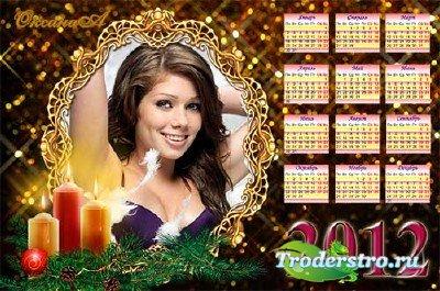 Отличный настенный  календарь  на 2012 год – Новогодний блеск огней
