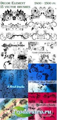 Кисти для Photoshop - Коллекция декоративных цветочных элементов