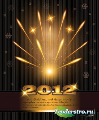 Постер 2012 с Фейерверками (Вектор)