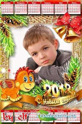 Календарь-рамка на 2012 год - С Новым годом