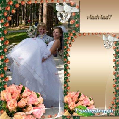 Свадебная фоторамка с розами - Пришла и к нам любовь