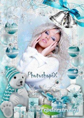 Новогодняя фоторамка для Photoshop – Подарки для медвежонка