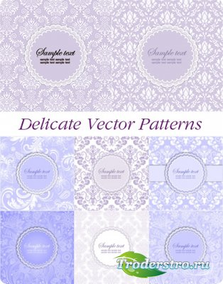 Векторный клипарт - Delicate vector pattern