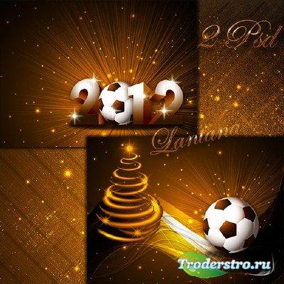 PSD исходники - Новогодняя мишура  № 24