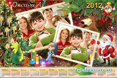 Новогодний календарь с Машей и медведем на 2012 год – Это все мне