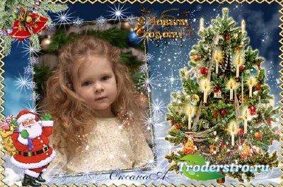 Рамка новогодняя – Мешок подарков от Деда Мороза