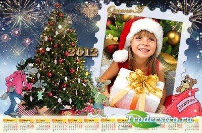 Новогодний календарь на 2012 год с героями мультика Ну, Погоди – Подарки от ...