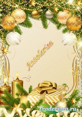 Рамка для фото - Новогодние шары, подарок и свечи