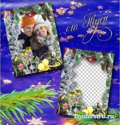 Рамка для фото – Пусть праздник вам помнится долго, а год только счастье не ...