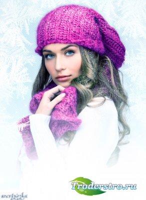 Зимний женский шаблон - Прекрасная девушка в снежинках