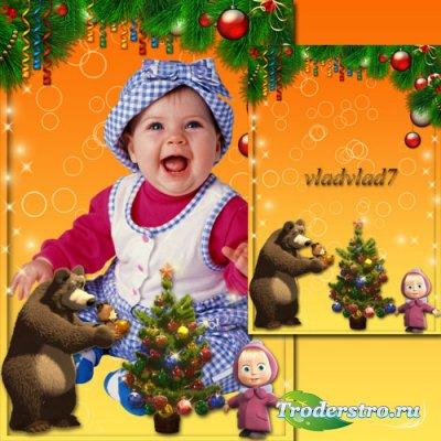 Детская фоторамка с Машей и медведем - Опять Новый год