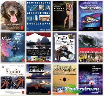 Сборник книг по фотоделу и обработке фотографий
