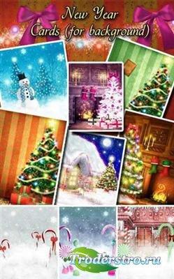 Новогодние открытки для оформления праздничных поздравлений и альбомов