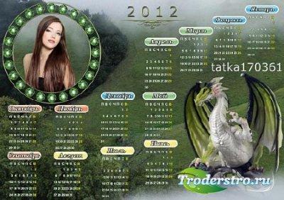 Зеленый календарь 2012 - Лесной хозяин