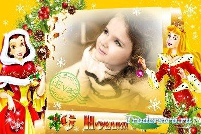Детская фоторамка - Поздравление от принцесс