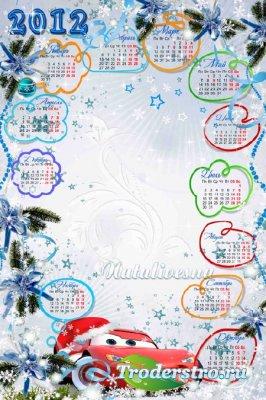 Календарь – рамка с героями мультфильма –  В Новый год  с Тачками…
