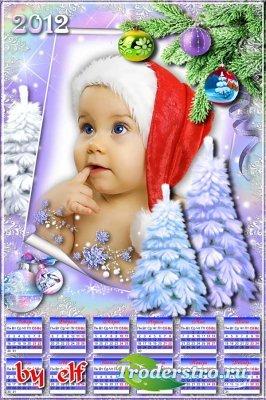 Новогодний календарь на 2012 год с вырезом для фото