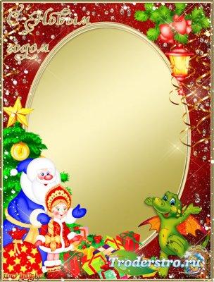 Детская  рамка для фото - Новогоднее поздравление от дракончика и Деда Моро ...