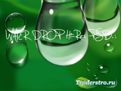 PSD-исходники - Капли воды