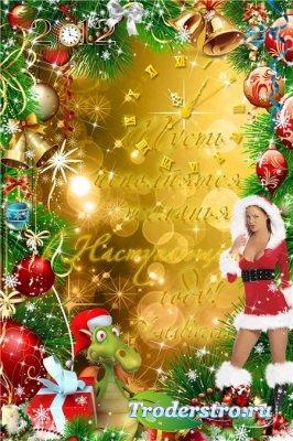 Новогодняя рамочка – Пусть исполнятся желанья  в Наступающем году !!!