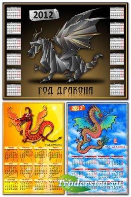 3 календаря - Дракон символ 2012 года / 3 calendars - the Dragon a symbol o ...