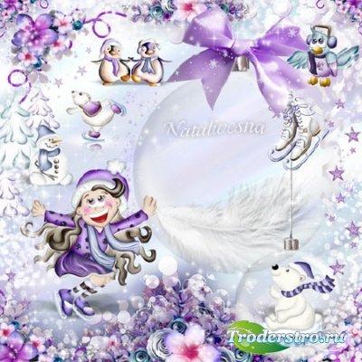 Новогодняя детская рамочка –  Праздник Новогодний к нам пришел..Ура!