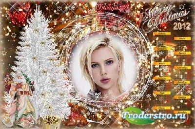 Календарь на 2012 год  -  Счастливого рождества