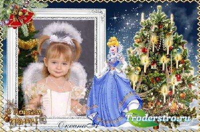 Рамка для фото – Новогодняя с принцессой