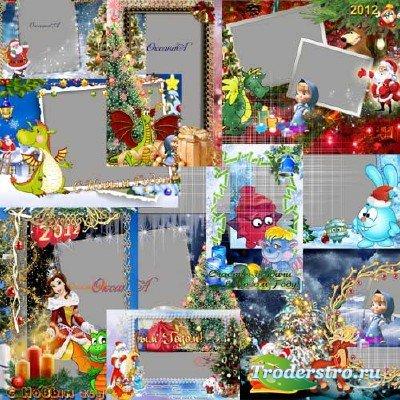 Новогодний набор фоторамок – Скоро, скоро Новый год, скоро Дед Мороз придет ...
