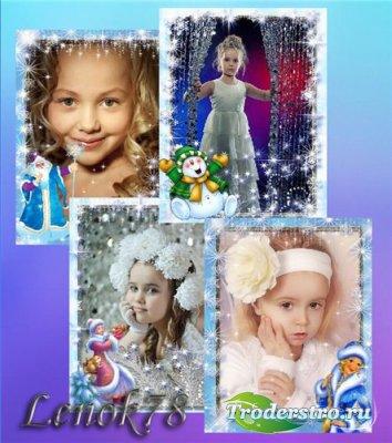 Новогодние детские рамки - Ах мой милый Дед мороз, Снеговик с Снегуркой