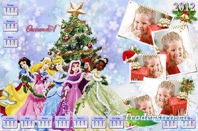 Календарь 2012 – Принцессы Диснея у  новогодней ёлки