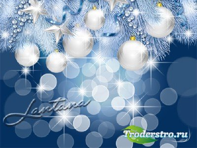 PSD исходник - Новогодняя мишура № 31
