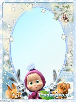 Детская рамка для фото - Маша и лесные зверюшки