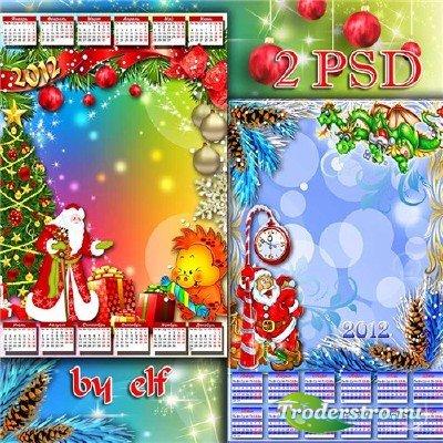 Детские новогодние календари рамки - Год дракона