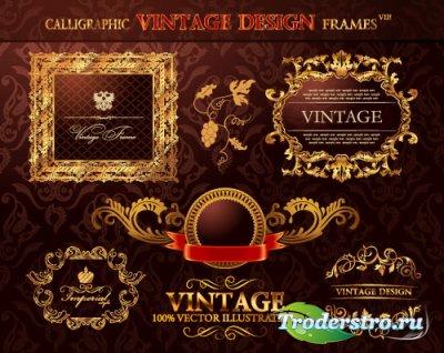 Каллиграфические винтажные рамки, орнаменты (Вектор)