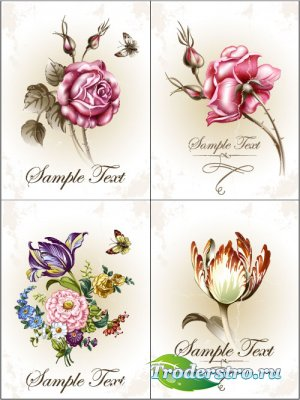 Цветы в стиле ретро (Вектор)