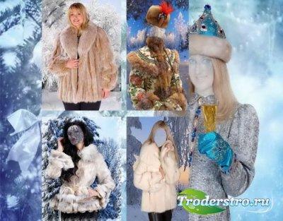 Женские шаблоны для фотошоп - Скоро, скоро Новый Год!