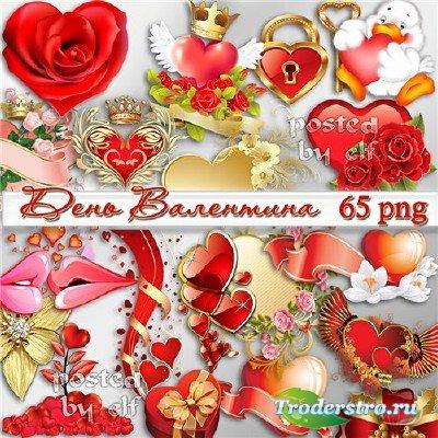 Клипарт в PNG ко Дню Валентина - Сердечки, валентинки, подарки