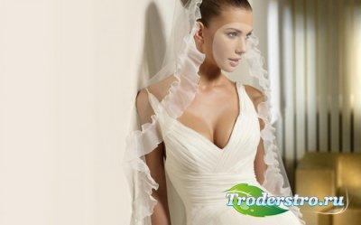 Шаблон для фото Очаровательная невеста