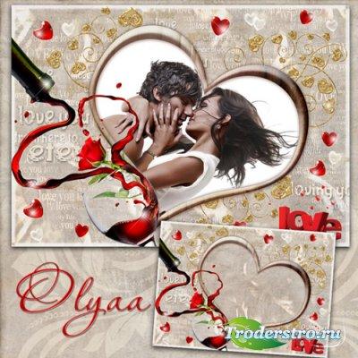 Романтическая рамка для фотошоп - День Влюбленных