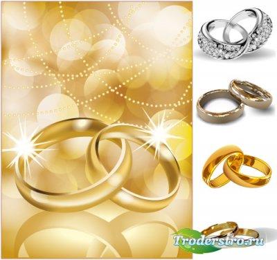 Обручальные золотые, бриллиантовые кольца (Вектор)