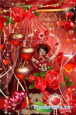 Клипарт для праздника –  Подари своё сердечко Валентин…