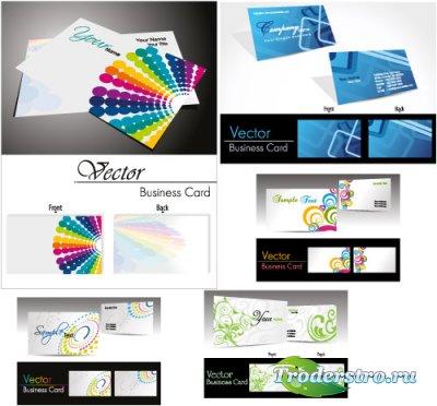 Радужные бизнес визитки (Вектор)