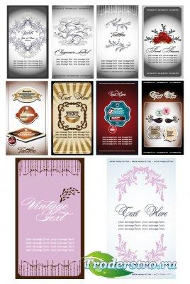 Винтажные элегантные бизнес карточки (Вектор)