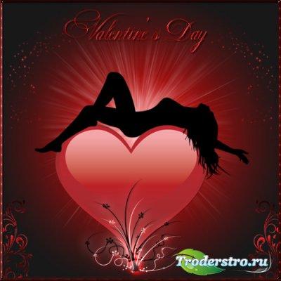 PSD-исходник - Открытка С Днём Святого Валентина